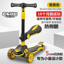 宝宝滑ca车1-3-ep宝踏板12岁(小)孩单脚滑滑车2宽轮三合一溜溜车