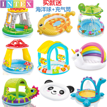 包邮送ca 正品INil充气戏水池 婴幼儿游泳池 浴盆沙池 海洋球池