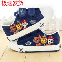 男童鞋子202ca4新式春夏il鞋低帮球鞋板鞋单鞋(小)白鞋女童(小)童