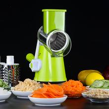 滚筒切ca机家用切丝il豆丝切片器刨丝器多功能切菜器厨房神器