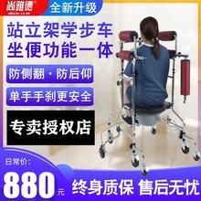 偏瘫康ca训练器材老il多功能站立架成的学步车辅助行走助行器
