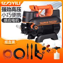 亿力高压洗车机220V家用便携式大ca14率清洗il自动泵洗车器