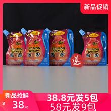 猫咪零ca营养膏(小)幼il鲜湿粮包 猫鲜条5包装美味三文鱼营养膏