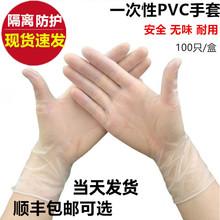一次性ca套PVC食ne焙餐饮厨房卫生家务塑料乳胶橡胶皮防护用
