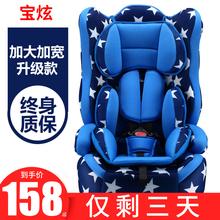 宝宝安ca座椅汽车用ne宝车载简易0-12岁便携式通用坐椅可坐躺