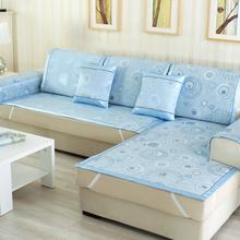 夏季冰ca防滑沙发垫ne代四季通用沙发套定做夏凉垫