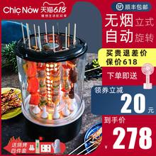 chicanow全自ne烧烤炉家用无烟电 烤串机室内烧烤烤肉机