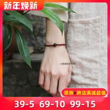 (小)叶紫ca莲花雕刻男lm文艺复古佛珠手串秀气手链本命年手饰品