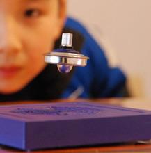 UFO磁悬浮ca3碟儿童高lo魔法陀螺仪器反重力磁性益智玩具