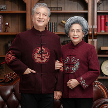 秋冬情ca装羊毛呢外lo男中老年爷爷奶奶过寿生日礼服老的衣服