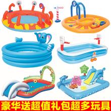 包邮充ca海洋球池婴lo池婴幼宝宝游泳池加厚钓鱼沙池波波玩具
