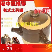 传统煎ca壶明火中药lo养身煲老式燃气家用熬煮汤凉茶沙砂锅