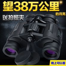 BORca双筒望远镜lo清微光夜视透镜巡蜂观鸟大目镜演唱会金属框
