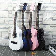 。包邮ca0/34/lo民谣初学吉他新手木吉他古典吉他成的宝宝旅行ji