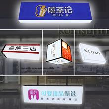 商场超ca门店亚克力lo灯箱悬挂发光广告牌 定制订做LED指示牌