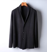新式个ca潮流纯色百ol加厚羊毛开衫男士修身V领针织毛衣外套