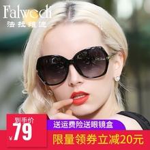 明星式ca尚偏光太阳ol紫外线圆脸复古大框长脸潮优雅眼镜