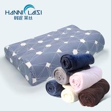 乳胶单的ca忆枕头套6ol0成的50x30儿童学生枕巾单只一对拍两