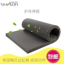 [carol]竹床垫 零压力慢回弹立体
