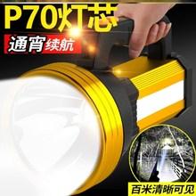 疝气手ca 强光leol筒可充电远射超亮家用手提探照灯。