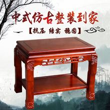 中款仿古ca约茶桌 客ol木长方形茶几 茶台边角几 实木桌子