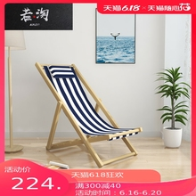 实木沙滩椅ca叠躺椅折叠ol携阳台家用休闲户外椅包邮