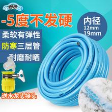 朗祺家ca自来水管防ol管高压4分6分洗车防爆pvc塑料水管软管