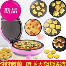 蛋糕机ca饼铛家用双ol卡通烙饼锅煎饼88锅新式宝宝(小)型自动断