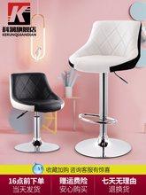 科润 ca椅欧式高脚ol子高凳简约靠背吧凳家用椅子升降