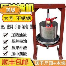 家用手ca不锈钢榨油ol机(小)j型葡萄蜂蜜水果猪油渣压饼机压榨