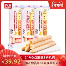 四洲芝ca鱼肉肠鳕鱼os肠100g*3日本进口宝宝健康营养零食幼儿