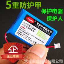 火火兔ca6 F1 osG6 G7锂电池3.7v宝宝早教机故事机可充电原装通用