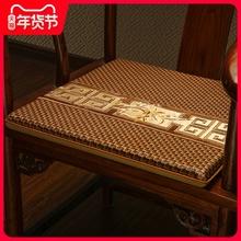 夏季红ca沙发新中式os凉席垫透气藤椅垫家用办公室椅垫子防滑