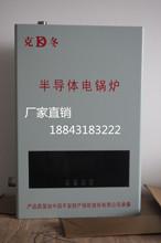 长春PcaC半导体电os用壁挂炉陶瓷智能节能220380V自动