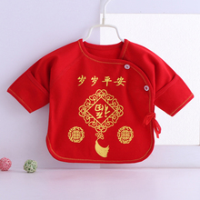 婴儿出ca喜庆半背衣pe式0-3月新生儿大红色无骨半背宝宝上衣
