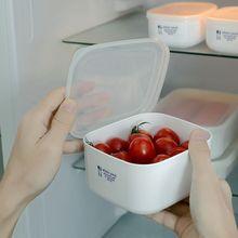 日本进ca保鲜盒食品pe冰箱专用密封盒水果盒可微波炉加热饭盒