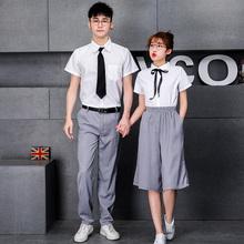 日本Jca制服统水手pe风学生校班服粉襟线短袖套装清新夏