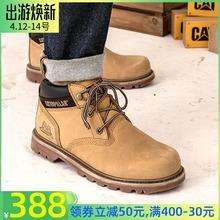 CATca鞋卡特中帮pe磨工装靴户外休闲鞋常青式P717806H3BDR28