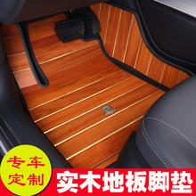 现代Ica35新胜达pe纳塔途胜IX25名图悦动专用实木地板汽车脚垫