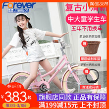 永久儿ca自行车18pe寸女孩宝宝单车6-9-10岁(小)孩女童童车公主式