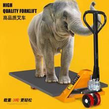 。叉车ca动液压搬运pe油压2吨2.5吨3吨摇臂手推托盘车铲车拖