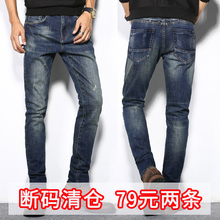 花花公子牛仔裤男秋冬ca7款 直筒pe 高弹力青年休闲牛仔长裤