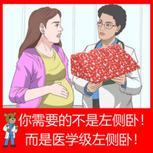 孕妇枕头医学级产科促愈枕
