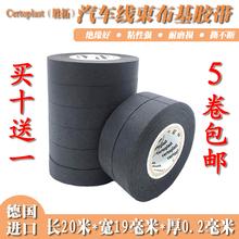电工胶ca绝缘胶带进pe线束胶带布基耐高温黑色涤纶布绒布胶布