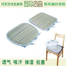 双面蔺草席坐垫 夏季透气ca9席 办公pe沙发垫子 餐桌椅垫特价