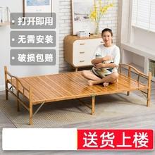 [carpe]折叠竹床一米五床单人简易
