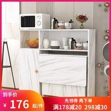 简约现ca(小)户型可移pe餐桌边柜组合碗柜微波炉柜简易吃饭桌子