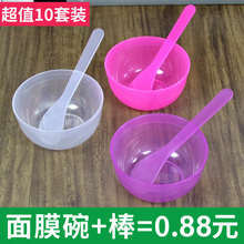 面膜碗ca装专用搅拌pe面膜刷子水疗调膜碗工具美容院用品大全
