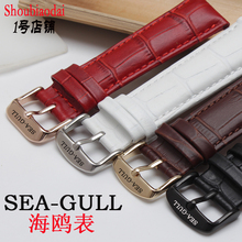 海鸥彩色手表带 ca5真皮手表ra男女手表配件14 16 18 20mm红色