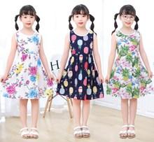 女童绵ca连衣裙夏的se020新式夏式宝宝夏季沙滩裙宝宝公主裙子